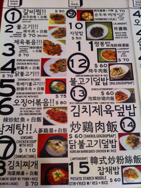 Hansung Co Korean menu
