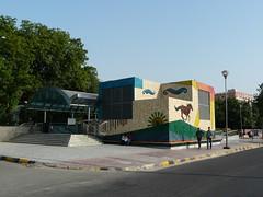 Jawaharlal Nehru Stadium Station Entrance