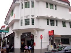 Ah Chiang Traditional Porridge, Tiong Poh Road, Tiong Bahru Estate