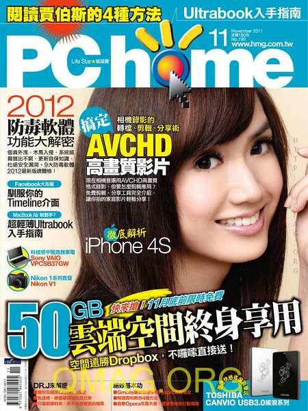 PChome電腦家庭 第190期 – 防毒軟體新世代 2012就挑這一套 - 電子書刊 - ADJ網路控股集團