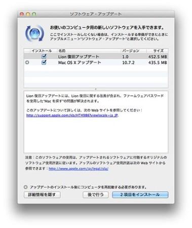 スクリーンショット 2011-10-13 5.01.55