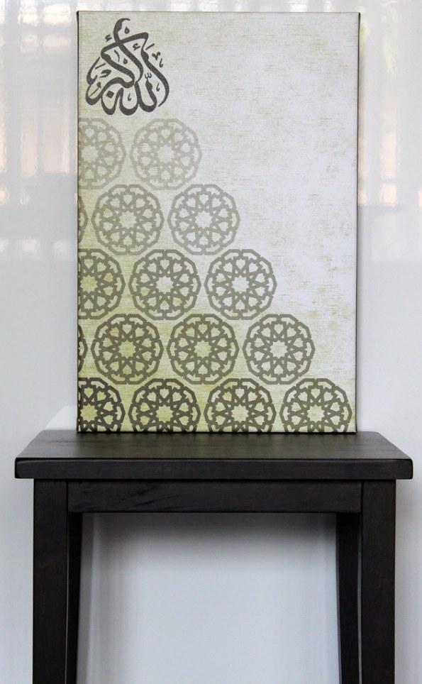 designer islamic frame