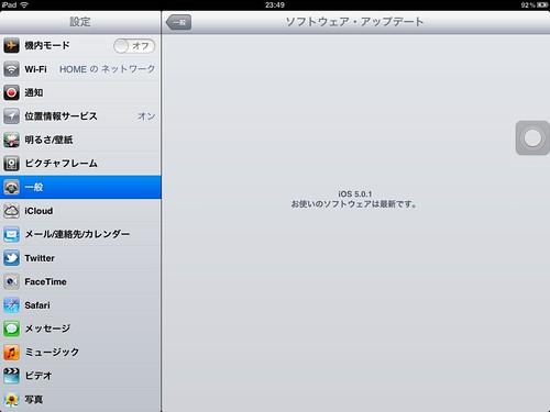 iPad 2 - 6