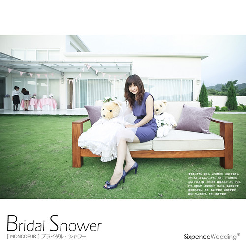 Bridal_Shower_2_0000_14