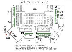 座席 Map