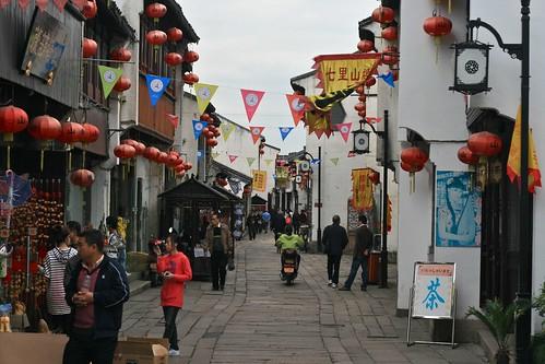 Shantang Jie - the touristy part