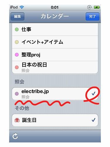 PRsbp_2011-11-08 15_52_15 +0000