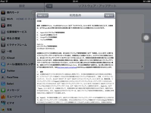 iPad 2 - 4