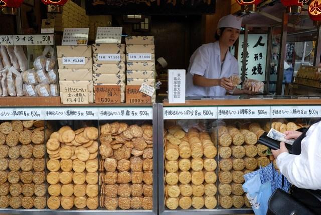 仙貝也是常見的小吃,看起來沒什麼,買起來很貴