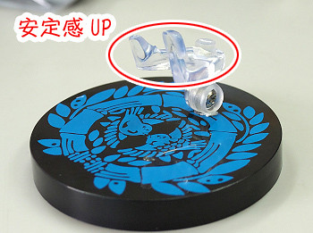 Better base adapter for Nendoroid Date Masamune