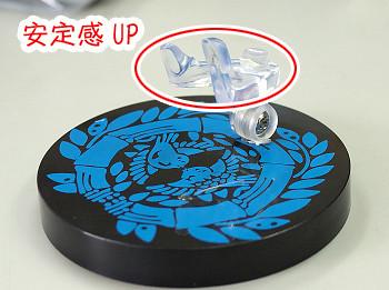 Better base adapter for Nendoroid Date Masamune