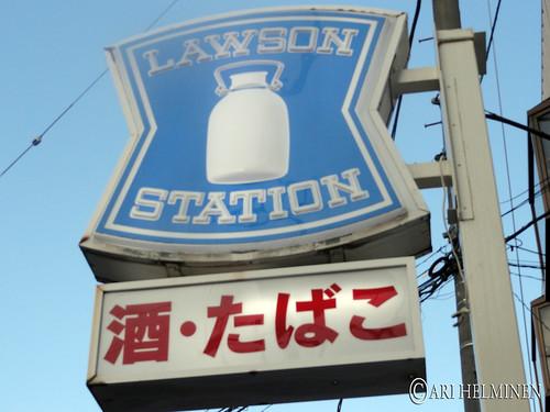 Lawson Convinience store Tokyo