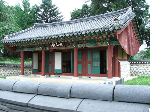 The Closing Of Camp Essayons In Uijongbu South Korea