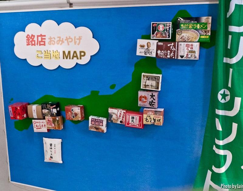 MuseoRamenYokohama-12