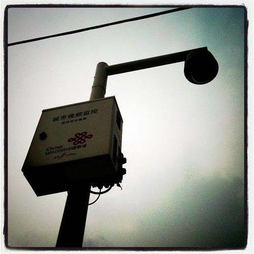 I am starting to consistently see video surveillance cameras in second and third tier cities. China