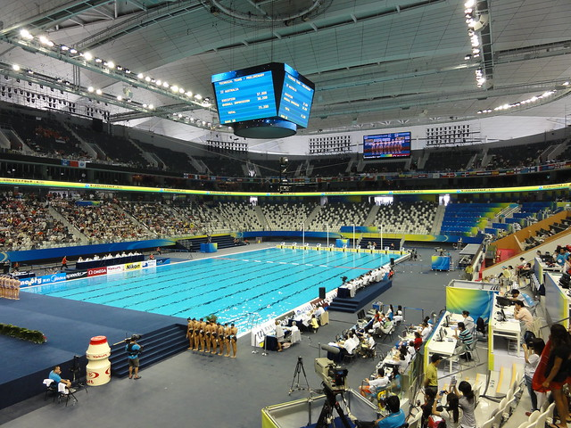 The Shanghai 2011 World Championships Arena
