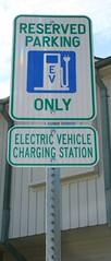 ELECTRIC HYBRID VEHICLE