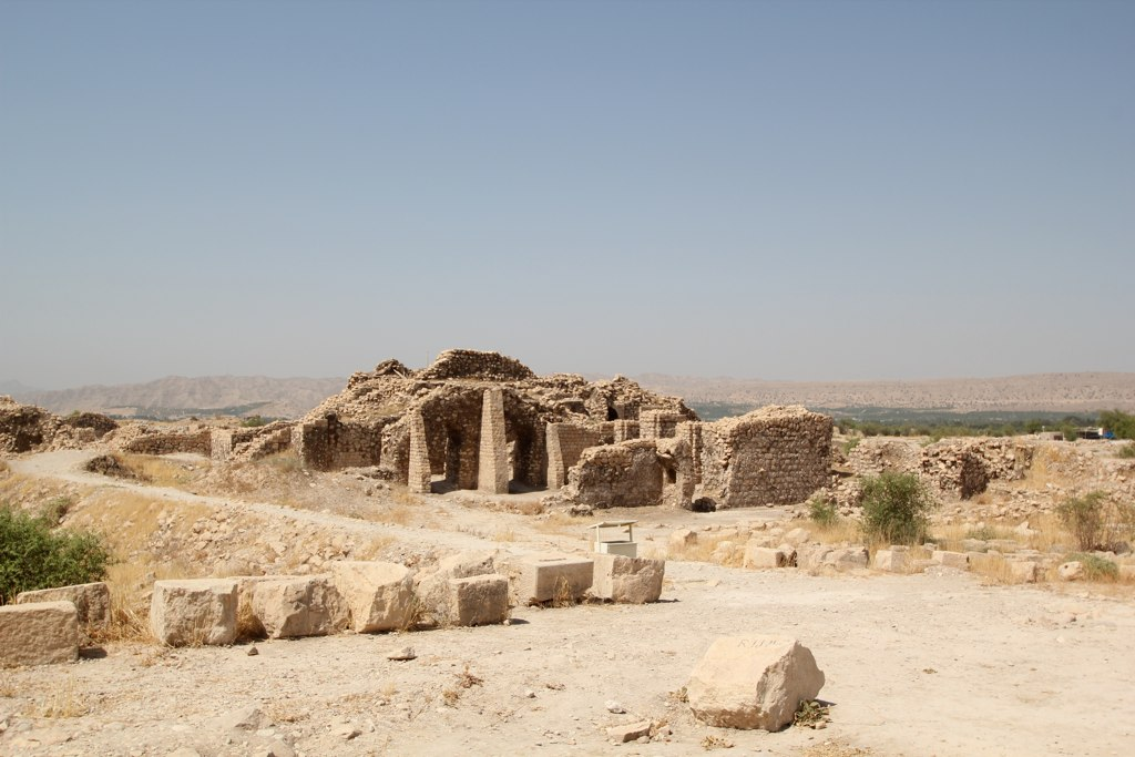 Shapur City