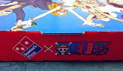 ピザ箱:側面1