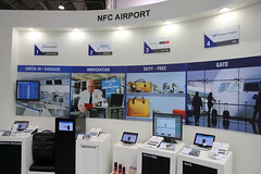 Ubivelox NFC Airport