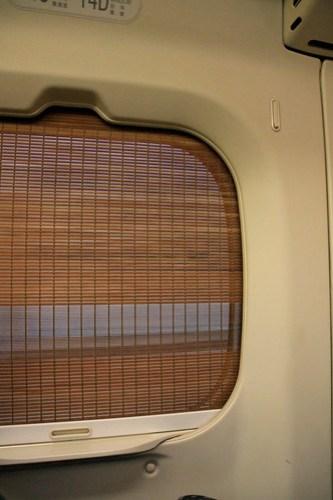 九州新幹線つばめ ブラインドにも工夫が