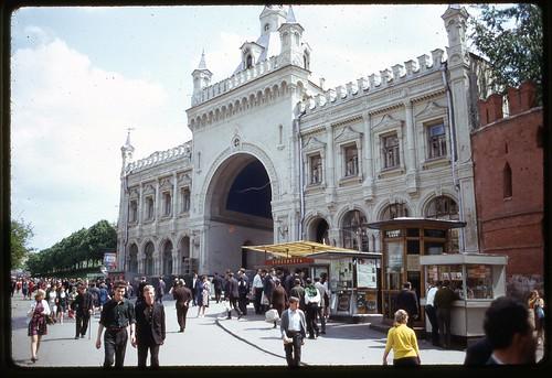 Kitai-gorod Gate, Moscow 1969
