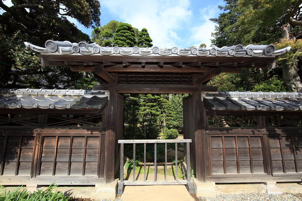 Japanse huis