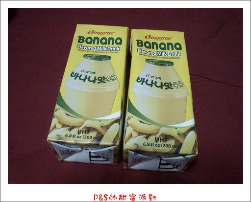 【牛奶·香蕉】costco香蕉牛奶 – TouPeenSeen部落格