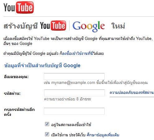 Youtube-008