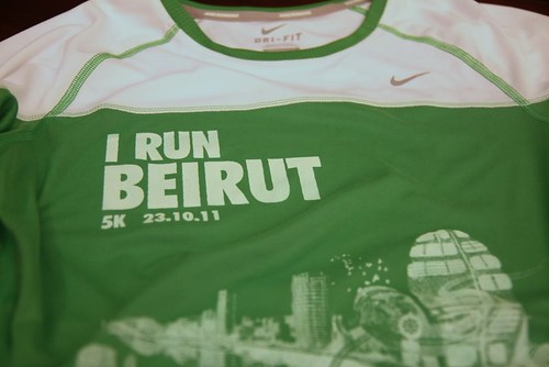 [ 299 ] RUN beirut