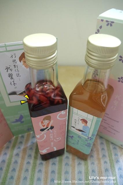 醋裡面漂浮著的小果粒,居然是愛心形狀的,有沒有這麼細心跟搞剛啊!