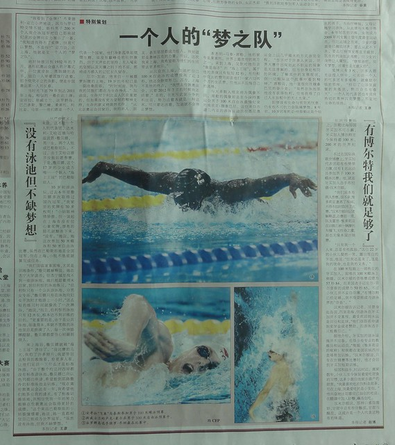 Pál in a Chinese newspaper