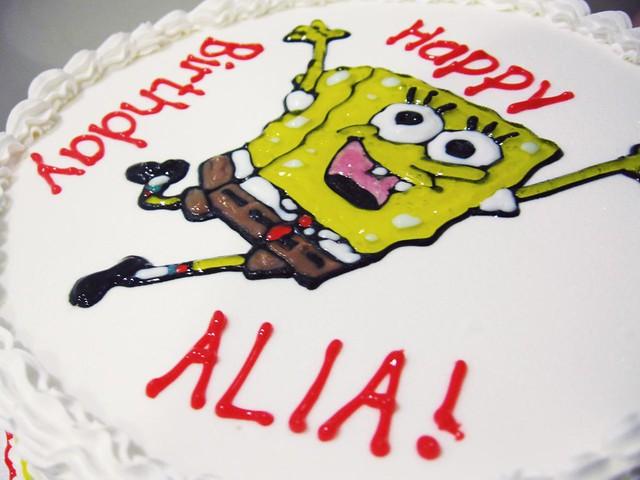 alia birthday