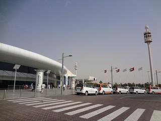 Aeroporto de Sharjah nos Emirados Árabes Unidos