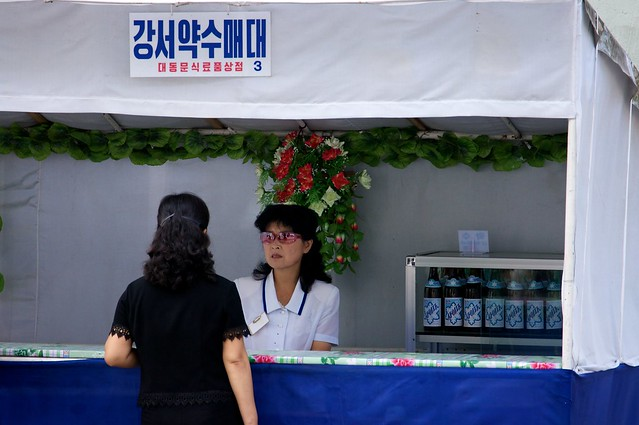 Pyongyang Beer Stand