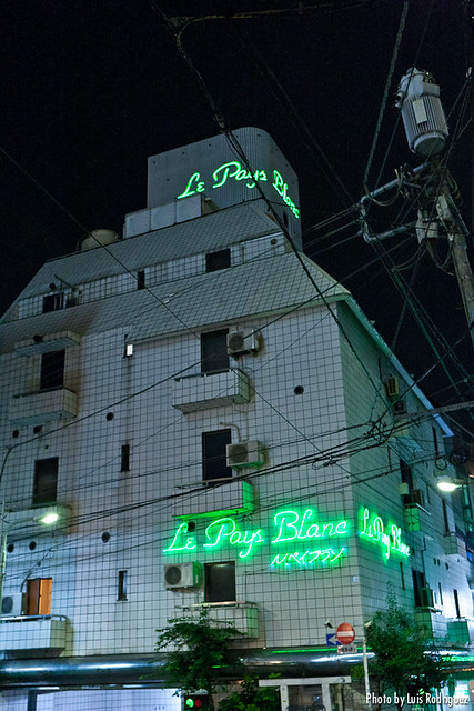 lovehotel-1