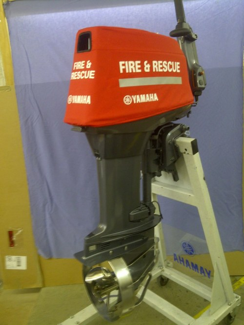 small resolution of yamaha 50hp 2 stroke fire rescue cover