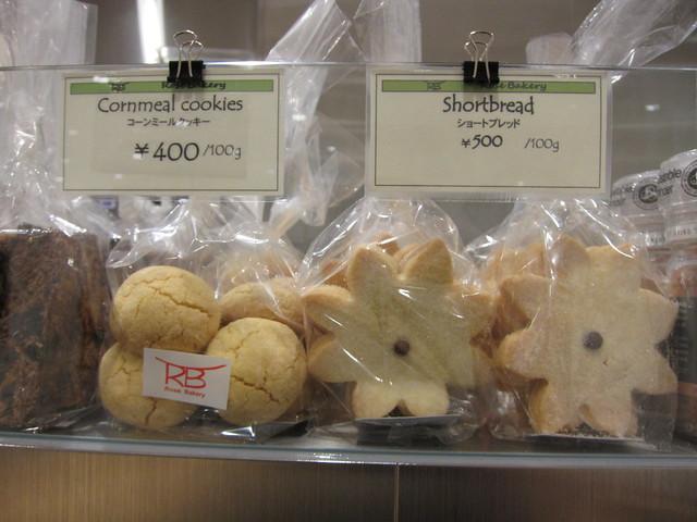Rose Bakery cookies