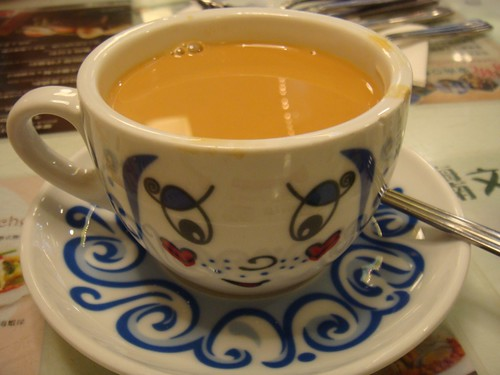 Hong Kong Milk Tea...how I miss thee!
