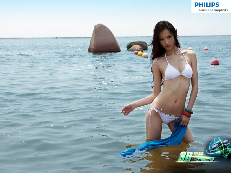 Philips 3D Shaver: Beach 3.