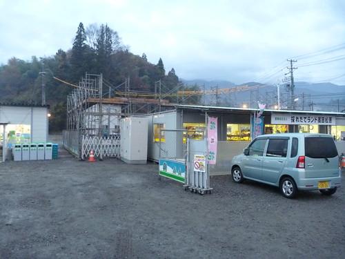 採れたてランド高田松原, 陸前高田市気仙町でボランティア(レーベン隊) Volunteer at Kesencho, Rikuzentakata, Iwate pref. Deeply Affected Area by the Tsunami of Japan Earthquake
