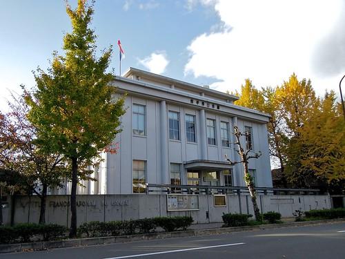 Institut Franco-Japonais du Kansai