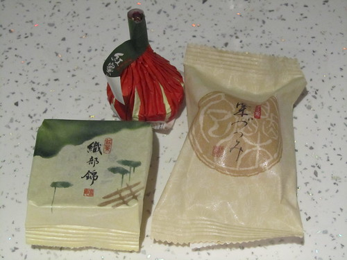 A selection of Japanese sweets from Minamoto Kitchoan