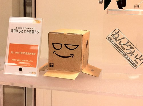 Mikumix cardboard?