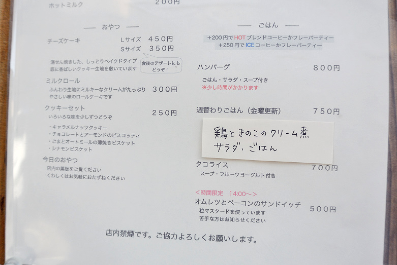 cafe organ8.jpg