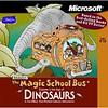 MSB Dinosaurs
