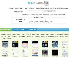 スクリーンショット 2011-12-20 15.21.42