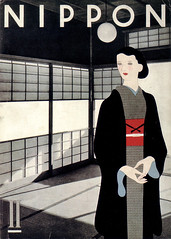 """Cover of """"Nippon"""" magazine issue #2, Jan 1935 • <a style=""""font-size:0.8em;"""" href=""""http://www.flickr.com/photos/66379360@N02/6959786154/"""" target=""""_blank"""">View on Flickr</a>"""