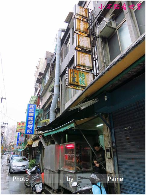 大湳港式燒臘快餐 (8).JPG