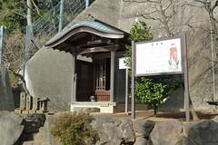 車地蔵(神奈川県横浜市鶴見区)(Jizo of car, Yokohama, Japan)